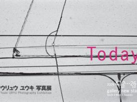 【個展】『Today』開催! 4月12日(日)〜26日(日)
