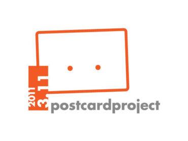 【企画参加】震災被災地支援『ポストカード・プロジェクト』作品提供・参加中