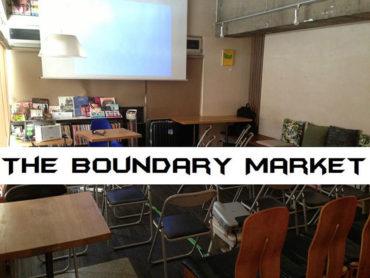 【イベント】『The Boundary Market』トークイベント「独占!男の90分 フォトブックバトル」出演!2013/4/29(月・祝)