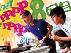 """【イベント】ポストカード展『+P8』に""""バッチり""""出展!2013/8/2(金)〜11(日)"""