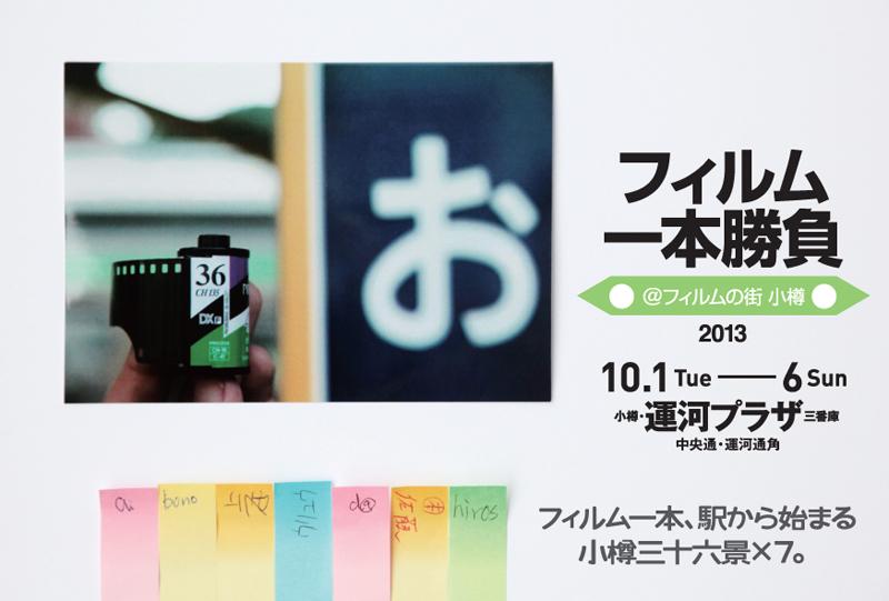 20130930-p01