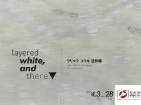 【個展】ウリュウ ユウキ近作展『layered white, and there』開催!2015/4/3(金)〜28(火)