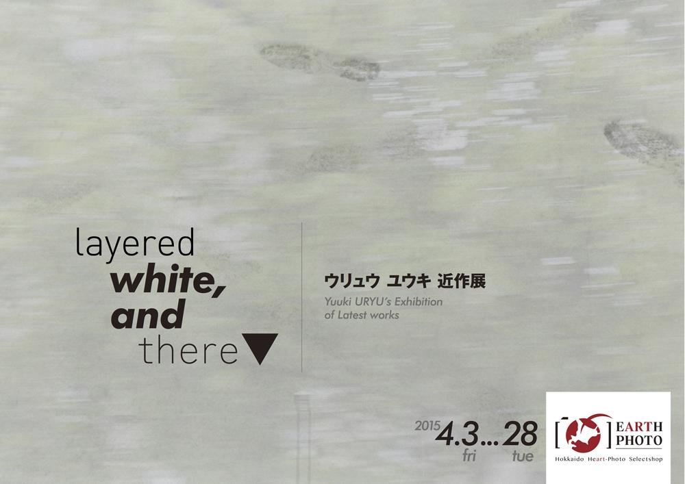 yuukiuryu_lwt-front-01