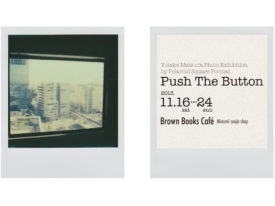 Yutaka Matsudaさん写真展『Push The Button』DM