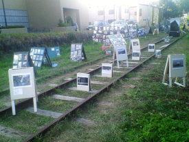 2008 小樽・鉄路・写真展