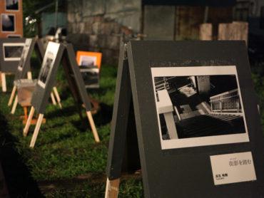 2012 小樽・鉄路・写真展
