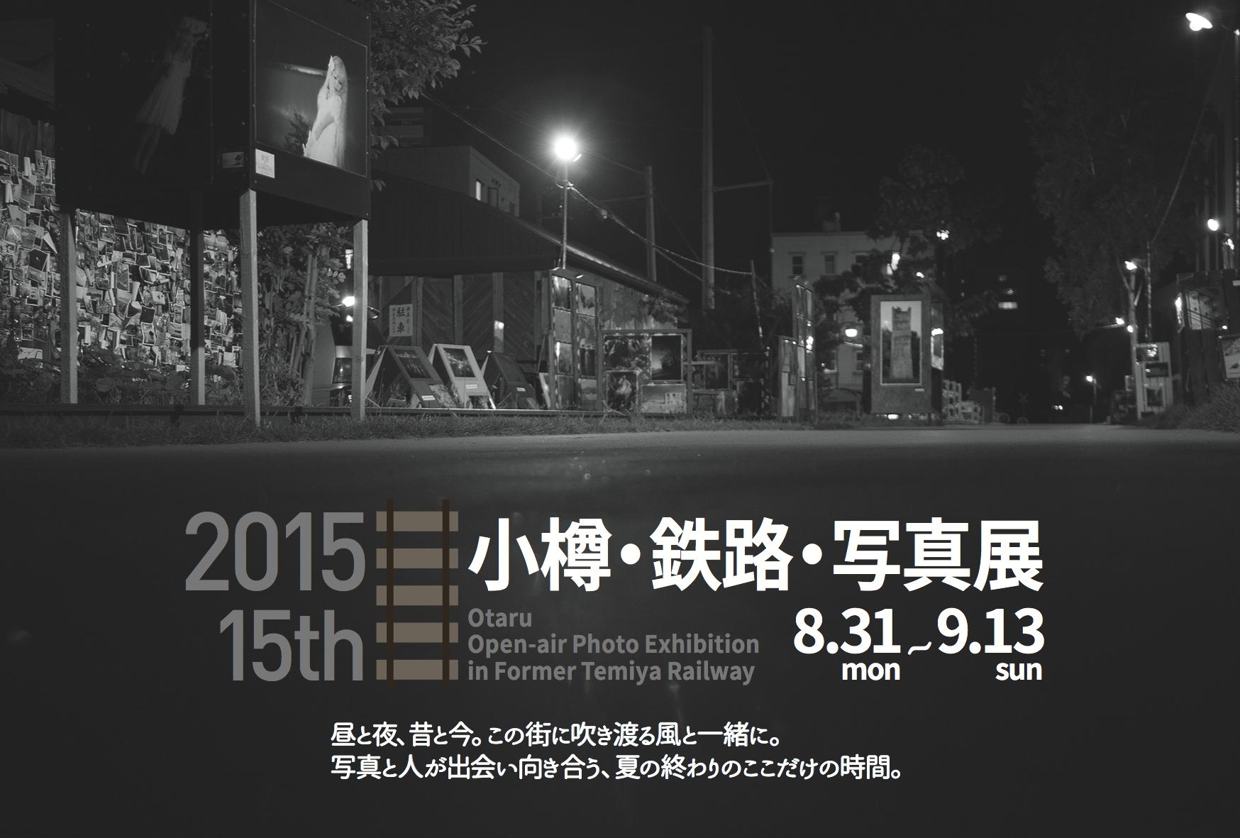 dm-2015-front-01