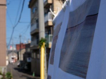 【グループ展】『2015 小樽・鉄路・写真展』出展中です!