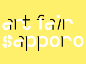 【作品出展】『アートフェア札幌2016』に参加!2016/11/26(土)・27(日)