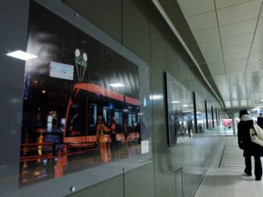北一条さっぽろ歴史写真館『市民の足、新たな時代へ-ループ化記念 札幌市電』