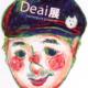 【企画展】アルテピアッツァ美唄『hanaagra presents「Deai」展』出展!2017/5/11(木)〜22(月)