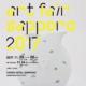 【作品出展】『アートフェア札幌2017』に参加!2017/11/25(土)・26(日)