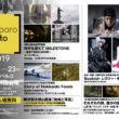 【作品出展】SapporoPhoto 2019に「はこだてトリエンナーレ2019」作品出展 2019/10/17(木)~23(水)