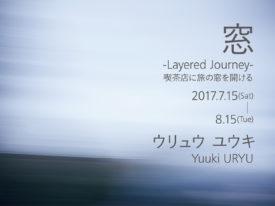 個展#20『窓 -Layered Journey- 喫茶店に旅の窓を開ける』