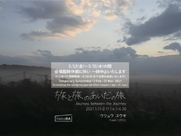 "[Important Notice] Exhibition Suspended : HakoBA Hakodate by THE SHARE HOTELS ""Journey, between the Journey"""