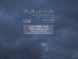 "[Important Notice] Exhibition Reopen from 1 Apr.2021 : HakoBA Hakodate by THE SHARE HOTELS ""Journey, between the Journey"""